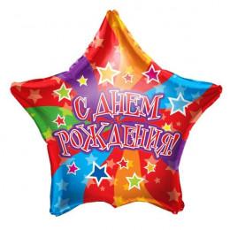 Звезда С Днем Рождения радуга