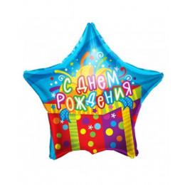 Звезда с Днем рождения