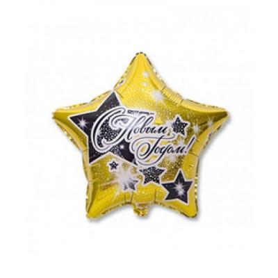 Звезда с Новым годом